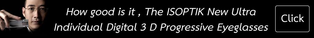 The ISOPTIK New Ultra Individual Digital 3 D Progressive Eyeglasses vs old technology progressive eyeglasses